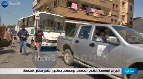 الجزائر العاصمة / ناقلي الحافلات بومعطي يطالبون بتغير مدخل المحطة