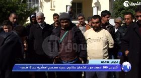 الجزائر العاصمة… أكثر من 300 معوق ببرج الكيفان يطالبون بصرف منحهم المتأخرة منذ 8 أشهر