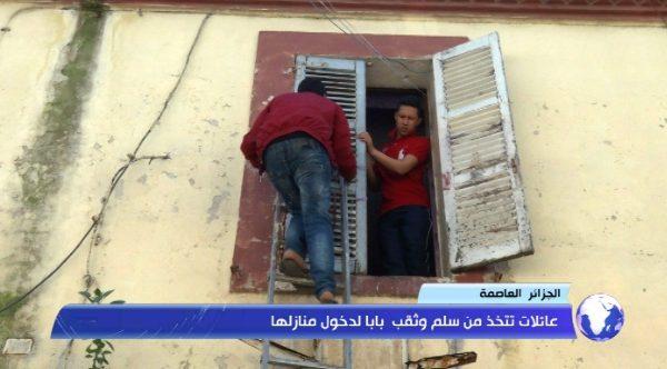 الجزائر العاصمة… عائلات تتخذ من سلم وثقب بابا لدخول منزلها