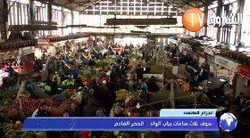 الجزائر العاصمة..سوق ثلاث ساعات بباب الواد الخطر القادم