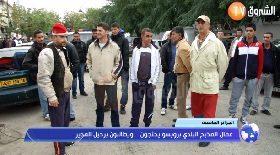 الجزائر العاصمة… عمال المذبح البلدي برويسو يحتجون ويطالبون برحيل المدير