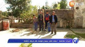الجزائر العاصمة… إختفاء طفل بسيدي موسى في ظروف غامضة