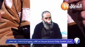 الجزائر العاصمة:وقفة احتجاجية بمدرسة عبد القادر زواوي تنديدا باعتداء على معلم