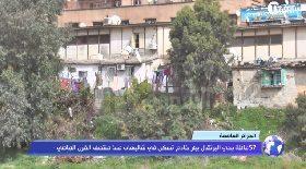الجزائر العاصمة… 57 عائلة بحي البرتفال ببئر خادم تسكن في شاليهات منذ منتصف القرن الماضي