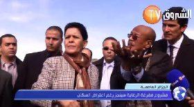 الجزائر العاصمة..مشروع مفرغة الرغاية سينجز رغم اعتراض السكان