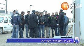 الجزائر العاصمة..أعوان أمن يشلون ورشات ميترو الجزائر