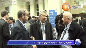 الجزائر في المؤتمر الدولي لتكنولوجيا التعليم بلندن