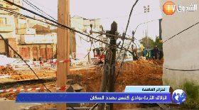 الجزائر العاصمة..انزلاق التربة بوادي كنيس يهدد السكان