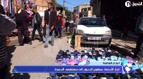 الجزائر العاصمة… تجار الأرصفة يعيقون الدخول إلى مستشفى الدويرة