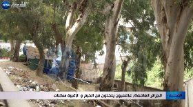 الجزائر العاصمة / عاصميون يتخذون من الخيم  والأقبية سكنات