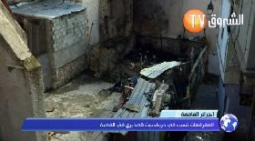 الجزائر العاصمة..المفرقعات تتسبب في حريق بيت قصديري في القصبة