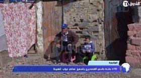 العاصمة… 470 عائلة بالحي القصديري بالحميز تعاني غياب التهيئة