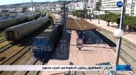 الجزائر / السككيون يشلون الخطوط في إضراب مفتوح