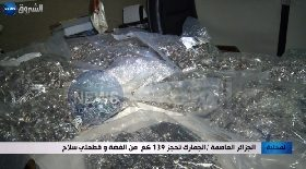 الجزائر العاصمة / الجمارك تحجز 139 كغ من الفضة وقطعتي سلاح