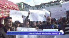 عنابة… تجار سوق الصفصاف يحتجون و يطالبون بإنصافهم