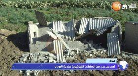 عنابة..تهديم عدد من السكنات الفوضوية ببلدية البوني