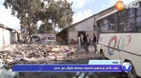 عنابة للأمن و تدهور للمحيط بمحطة كوش نور الدين