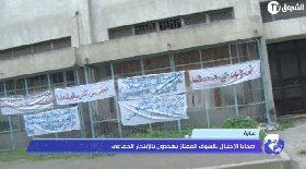 عنابة… ضحايا الإحتلال بالسوق الممتاز يهددون بالإنتحار الجماعي