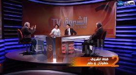 صلاح عوض وأرزقي فراد في حفل إطلاق قناة الشروق نيوز