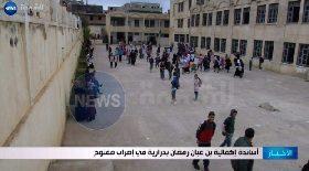 أساتذة إكمالية بن عبان رمضان بدرارية في إضراب مفتوح