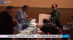 أصوات الجيش والجالية والبدو الرحل, لعبة الأرقام عشية كل محطة إنتخابية
