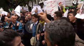 """الوقفة الإحتجاجية """"لحركة بركات"""" أمام الجامعة المركزية"""