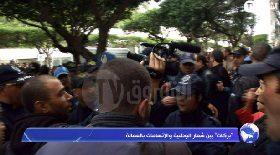 """""""بركات"""" بين شعار الوطنية والإتهامات بالعمالة"""