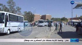 بشار / وضعية كارثية بمحطة نقل المسافرين في بوهلال