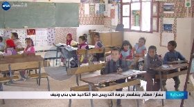 بشار / معلم يتقاسم غرفة التدريس مع التلاميذ في بني ونيف