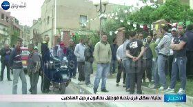 بجاية / سكان قرى بلدية فوجليل يطالبون برحيل المنتخبين