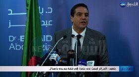 بلعيد: الجزائر ليست في حاجة إلى فتنة جديدة ياسلال