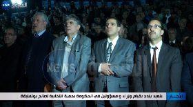 بلعيد يندد بقيام وزراء ومسؤولين في الحكومة بحملة إنتخابية لصالح بوتفليقة