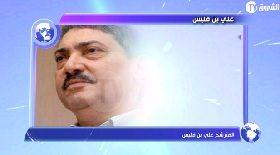 المترشح علي بن فليس