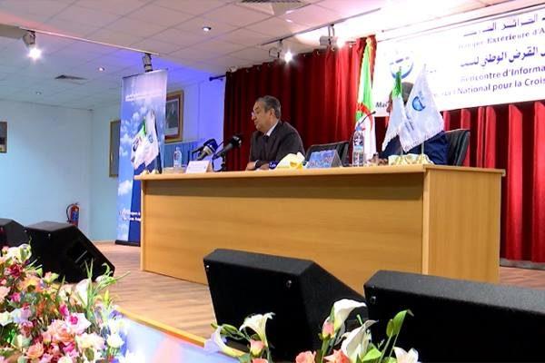 35 مليار دينار اكتتابات في القرض السندي لدى بنك الجزائر الخارجي
