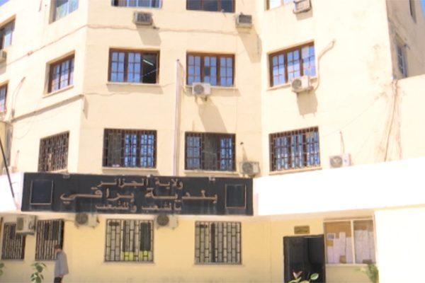العاصمة: بلدية براقي تستولي على قطعة أرضية بحي 96 مسكن والسكان ناقمون