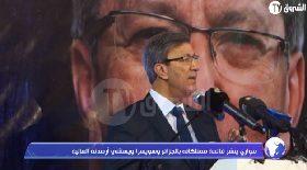 بنواري ينشر قائمة ممتلكاته بالجزائر وسويسرا ويستثني أرصدته المالية