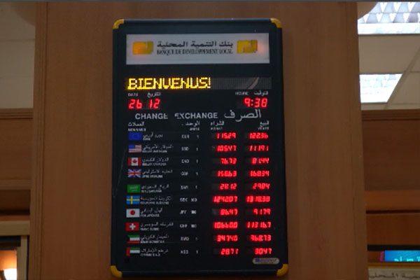 ارتفاع سعر الصرف بالسوق الموازية .. الأورو بــ 182 ديناراً والدولار بـ 159
