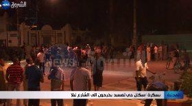 بسكرة / سكان حي لمسيد يخرجون إلى الشارع ليلا