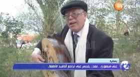 بسكرة… علي منصوري ملحن يتحسر على تراجع أناشيد الأطفال