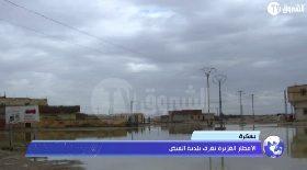 بسكرة…الأمطار الغزيرة تغرق بلدية الفيض