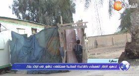 بسكرة..تدهور الإطار المعيشي بالقاعدة السكنية مستشفى عاشور في أولاد جلال