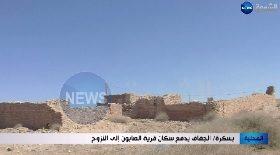 بسكرة / الجفاف يدفع سكان قرية الصابون إلى النزوح