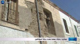 بسكرة / بنايات هشة تهدد حياة المواطنين