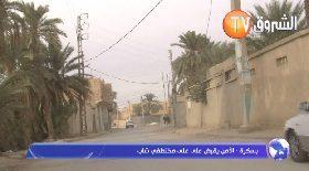 بسكرة: الأمن يقبض على مختطفي شاب