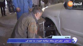 بسكرة..الهادي الشيخ الذي يعشق ميكانيك السيارات منذ نصف قرن