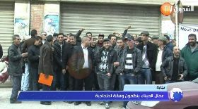 بجاية..عمال الميناء ينظمون وقفة احتجاجية