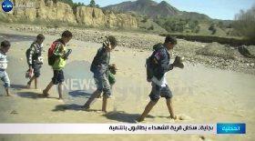 بجاية / سكان قرية الشهداء يطالبون بالتنمية