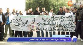 البليدة..24 يوما من الإضراب عمال النقل دون أن تلبى المطالب