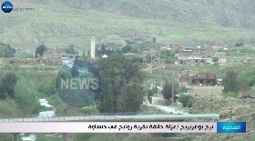 برج بوعريريج / عزلة خانقة بقرية روابح في حسناوة