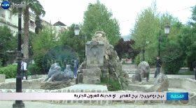 برج بوعريريج / برج الغدير أو مدينة العيون الجارية